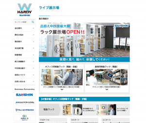 FireShot Capture 416 - ライブ展示場 I 和研ハーディ株式会社|移動ラック・パレットラック - http___www.rack-waken.jp_live_exhibition_